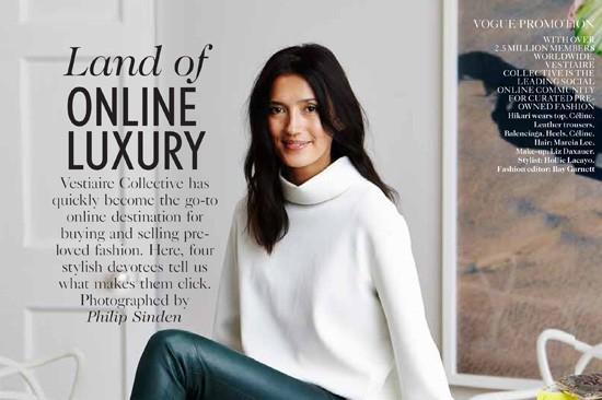 Vogue l Hollie Lacayo